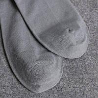 Носки серые 23/S/35-37