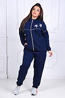 Женский стеганный спортивный костюм батал