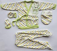 Набор для новорожденных мишка 4 единицы