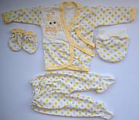 Набор для новорожденных мишка 4 единицы в розницу