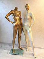 Манекен женский золотой