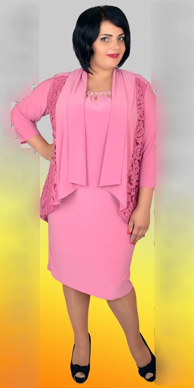 54327c53558 Женский нарядный костюм двойка розового цвета больших размеров 54-64 -  Интернет-магазин одежды