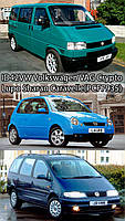 Чип транспондер ID42 PCF7935 VW Volkswagen VAG Crypto (Caddy Golf Cabrio Lupo Polo Sharan Transponter Caravell