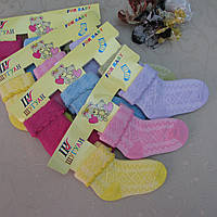 Носочки ПОДАРОЧНЫЕ для детей 1-3 лет. Хлопковые носочки для грудничков.