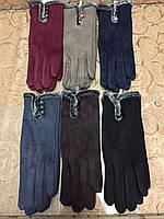 Замш женские перчатки/женские перчатки Стильные Anna-мода только оптом