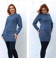 Вязаное платье-туника Ася джинс 42-48р