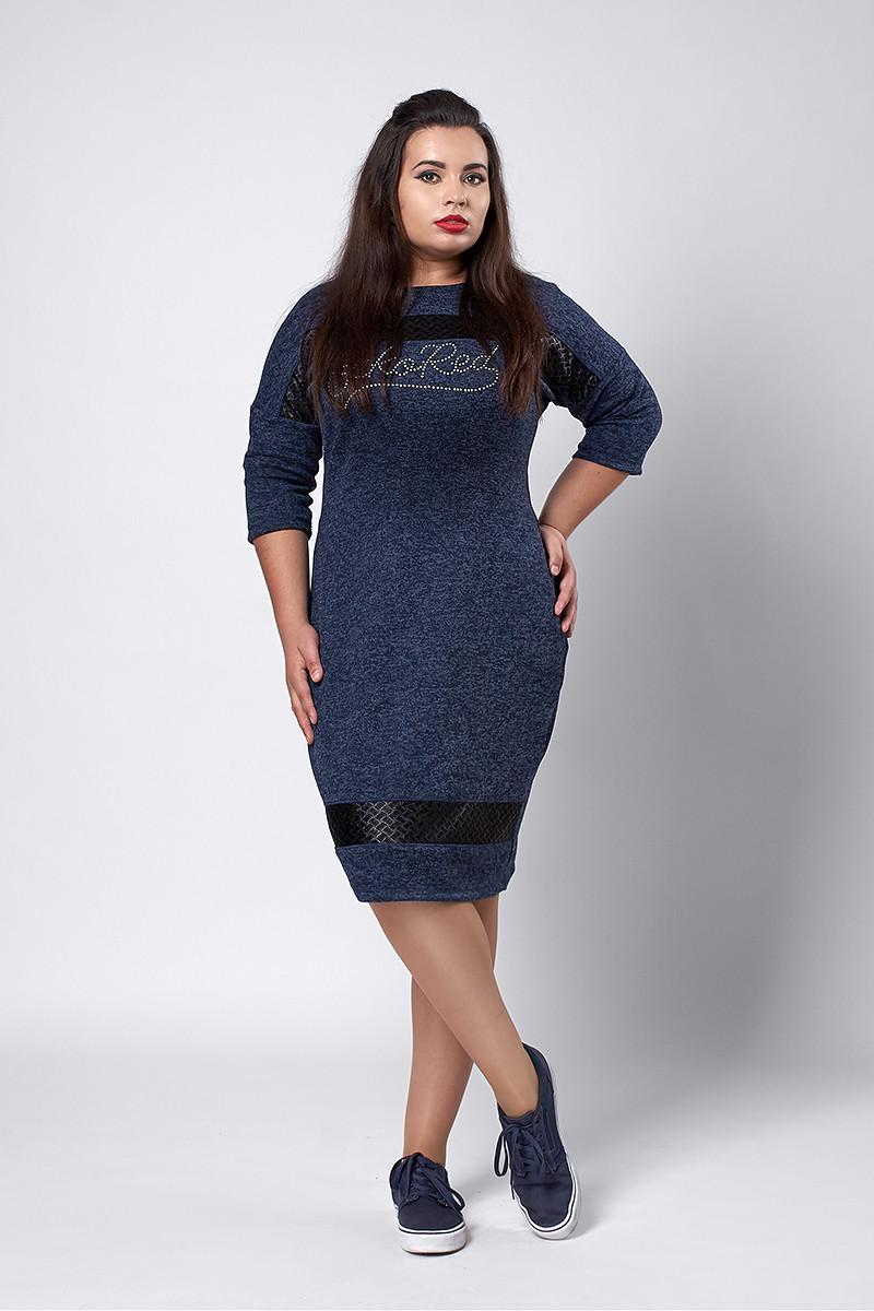 Платье мод №534-4, размеры 50 синее