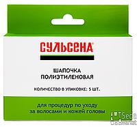 """Шапочка полиэтиленовая 5шт/уп """"Амальгама Люкс"""""""