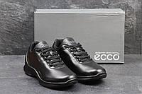 Кроссовки Ecco biom , чёрные