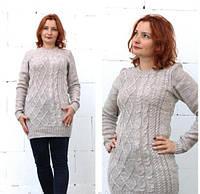 Вязаное платье-туника Ася беж 42-48р