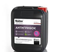 Грунтовка антигрибок 5л Ролакс