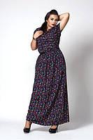 Красивое платье в пол увеличенных размеров, темно-синее цветной листик