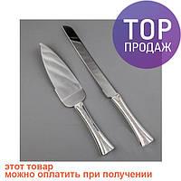 Нож и лопатка для торта Кристаллики   / свадебные  аксессуары