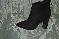 Женские ботинки эко замша 03