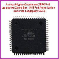 ATMEGA 64 для обновления XPROG-M до версии V5.55