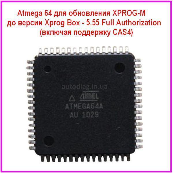 ATMEGA 64 для обновления XPROG-M до версии V5.55 - AUTODIAG в Львове