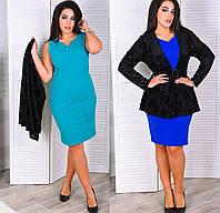 Женское платье с кардиганом больших размеров