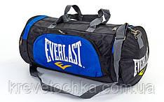 Спортивная сумка everlast синяя