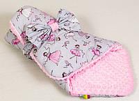 Конверт - одеяло на выписку демисезонный BabySoon Балеринка 80 х 85 см (032) розовый