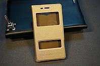 Чехол книжка для Sony Xperia M2 D2302 D2305 D2303 цвет Золотистый золото золотой