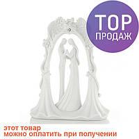 Свадебная арка скульптура / свадебные  аксессуары