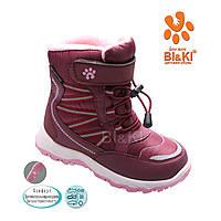 Терма-ботинки для девочек оптом 2045E (8пар 28-33