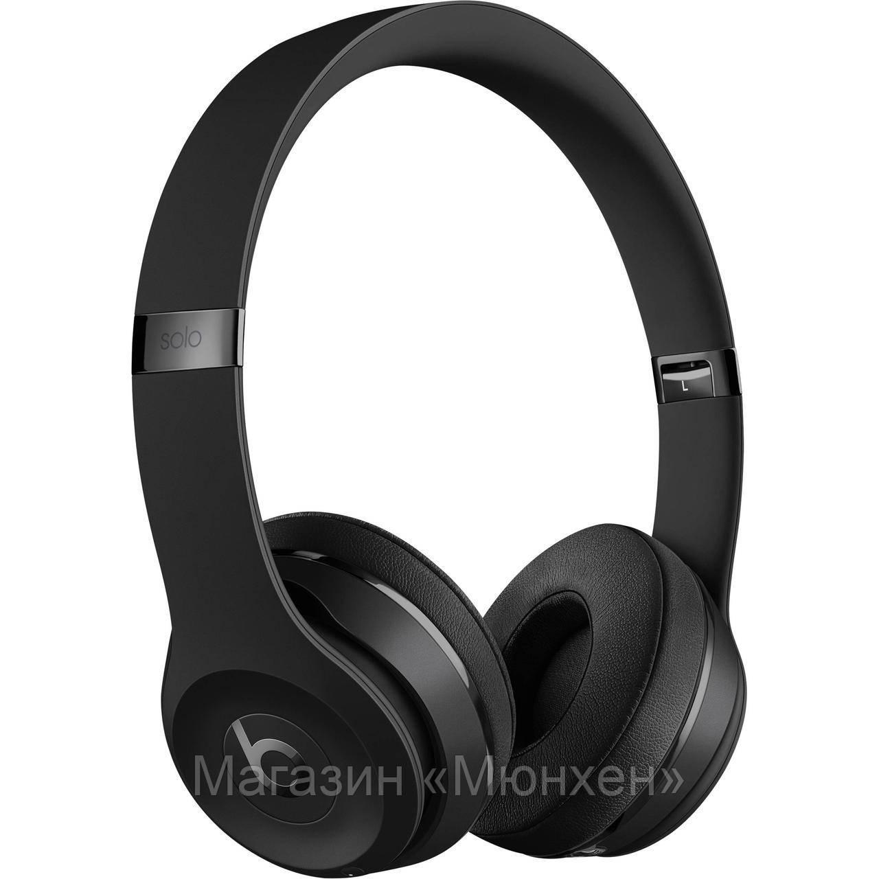 Наушники беспроводные Beats Solo3 Wireless Black, Rose Gold, Silver, Харьков - Магазин «Мюнхен» в Харькове