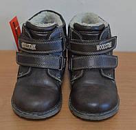 детская обувь б/у с германии