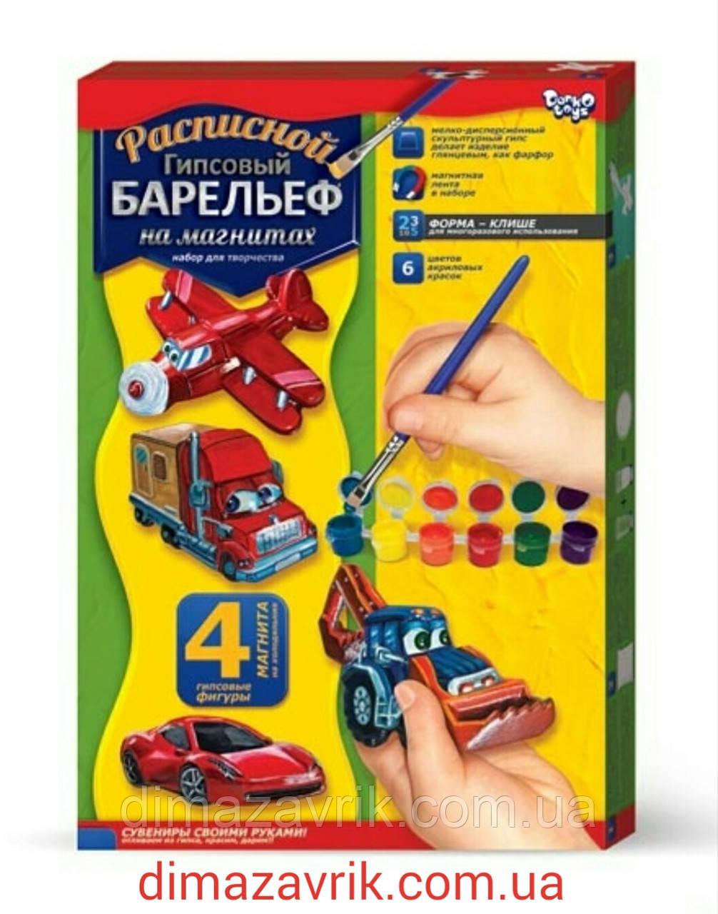 """Набор для творчества """"Расписной барельеф"""" маленький"""