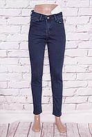 Женские джинсы больших размеров с высокой посадкой (талией) американка ( код 503)