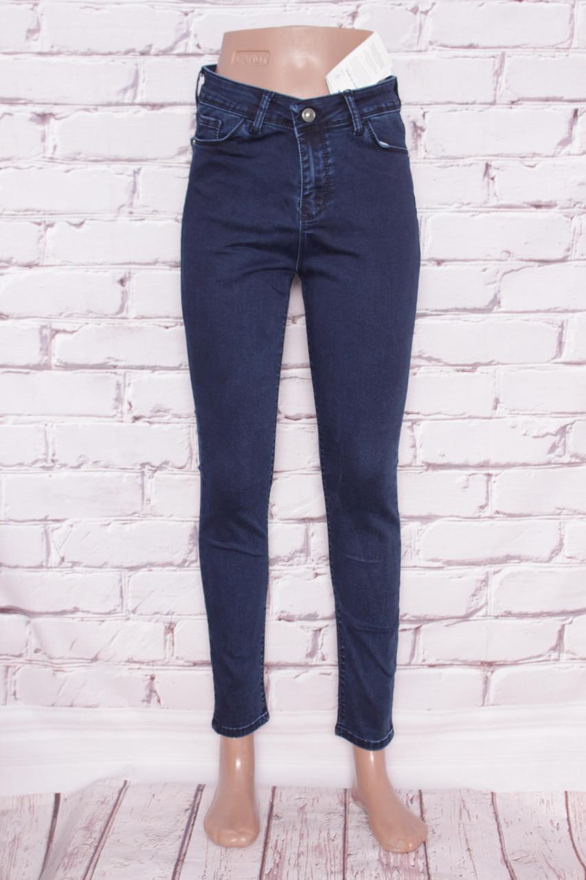 dbcc84f6e19d1 Женские джинсы больших размеров с высокой посадкой (талией) американка (  код 503) размеры