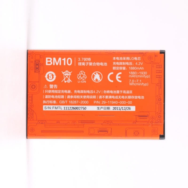 Аккумулятор BM10 Xiaomi Mi1 Mi1s