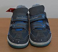 детская обувь кроссовки б/у с германии