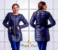 Женская удлиненная  демисезонная куртка 88, фото 1