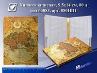 """Телефонная книга (Алфавитка) HDU080 """"Карта"""" 10х14см, обьемная, 80листов английский алфавит"""