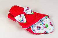 Конверт на выписку зимний BabySoon Нежные совушки 80 х 85 см (064) розовый