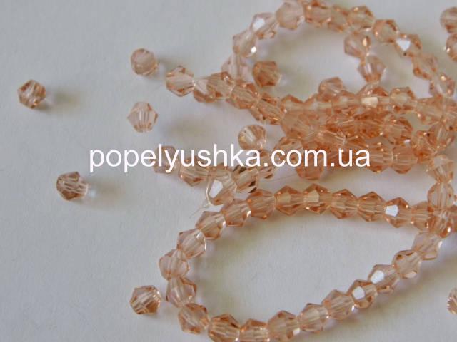 Намистини  біконус кришталеві (Чехія)  4 мм Рожевий Беж (10 шт.)