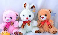 Мягкие игрушки 22см 12294