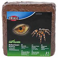 Кокосовый субстрат (грунт) для террариума 9 л Trixie 76153