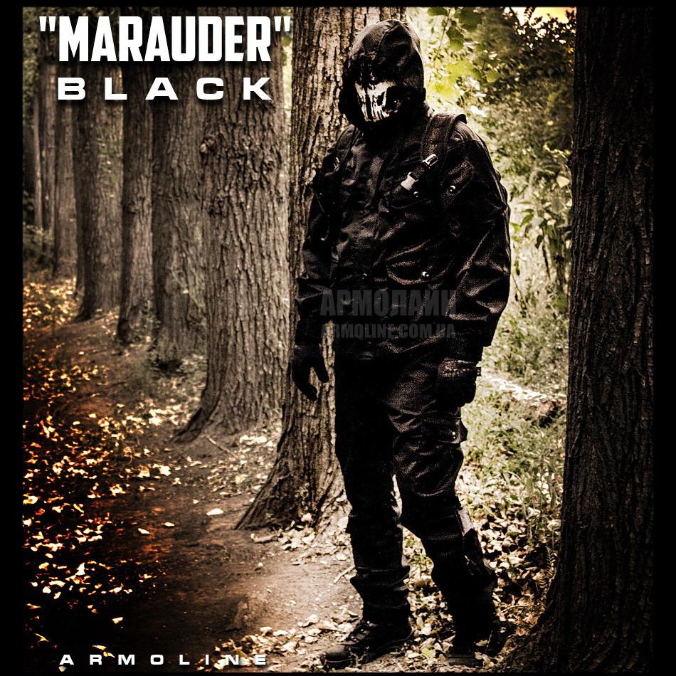 """Костюм полевой """"MARAUDER"""" BLACK. Размеры XXL"""