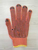 Перчатки х/б с ПВХ точкой оранжевые (уп.12 пар)