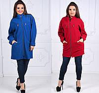 Женская короткое пальто батал