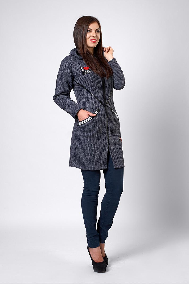 Кардиган мод №290-3, размеры 50 синий