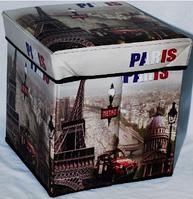 """Пуфик складной """"Paris"""" (31*31*31 см)"""