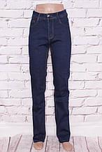 Женские джинсы Sunbird больших размеров (Код 9101)