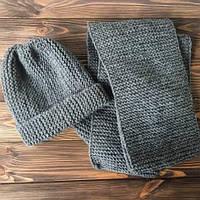 Набор. Шапка и шарф серый ручной работы MoziOne
