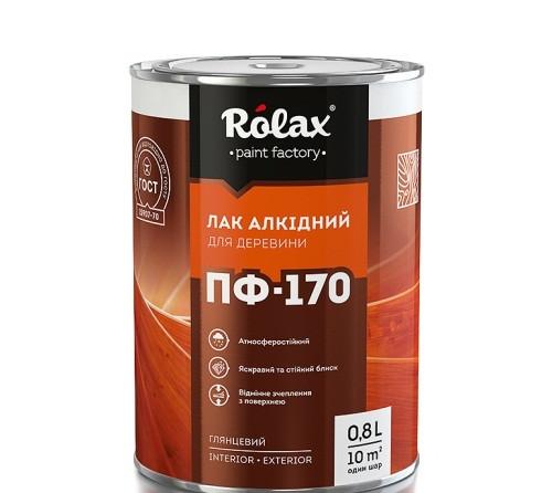 Лак алкидный для древесины (глянец) ПФ-170 0,8л (банка) Ролакс