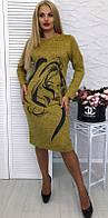 Платье Монро горчица