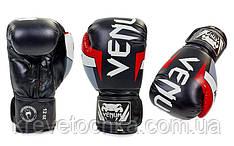 Боксерские перчатки VENUN черные