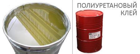 Однокомпонентное полиуретановое связующее, фото 2